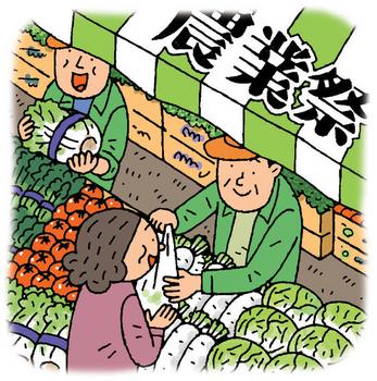 9.6*農業祭*207.jpg