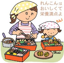 おせち料理*90-204.jpg