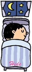 おやすみなさい*150-74.jpg