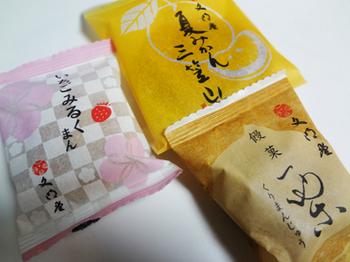 お茶菓子*30.jpg