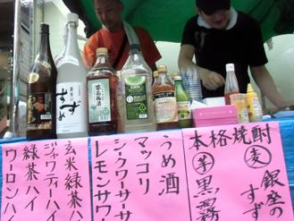 お酒のカップ販売*6.53.jpg