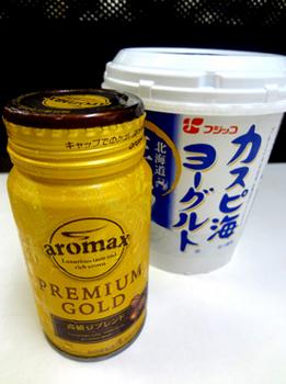 コーヒーとヨーグルト28-298.jpg