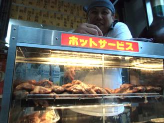 チキンの串焼き*6.57.jpg