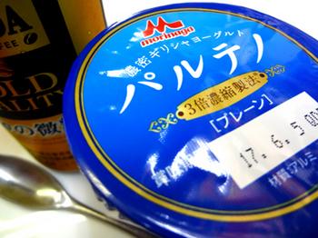 パルテノが美味しい*129円*30-343.jpg