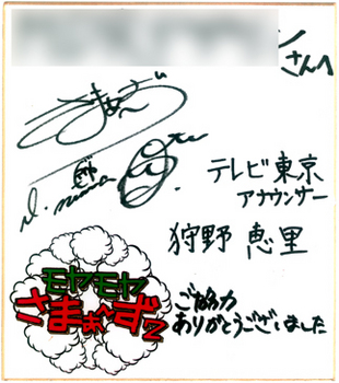 モヤモヤサマーズ-2?33.5-344.jpg