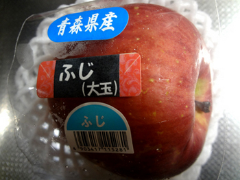 リンゴ*ふじ30-343.jpg