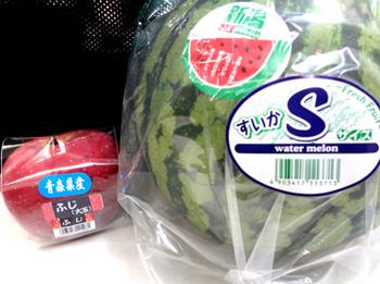 リンゴとスイカ*28-298.jpg