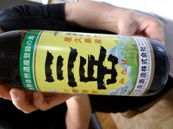 三岳は美味しい*30-343.jpg