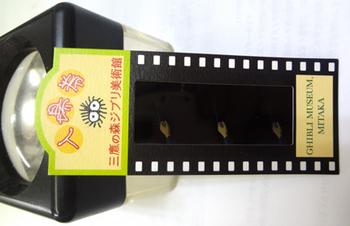 三鷹の森ジブリ美術館入場券/表38.2-352.jpg