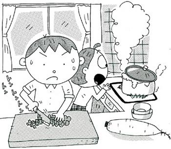 大根の味噌汁*60-391*.jpg