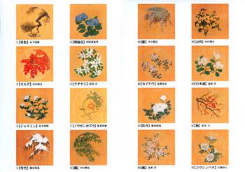 天井絵1〜8/25〜32*35.5-353.jpg