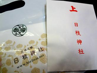 日枝神社*25-238.jpg