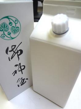 日枝神社の御神酒*30-343.jpg