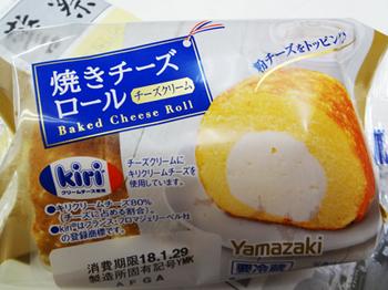 焼きチーズ*34.2-389.8.jpg