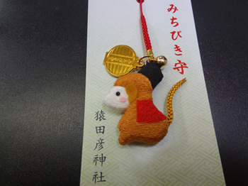 猿田彦神社*30-343.jpg