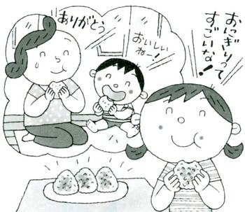 第29回/内閣総理大臣賞*170.7.jpg