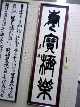 素舟氏/作品*5.5-272.jpg