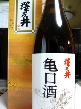 美味しいお酒を*31.5-343.jpg