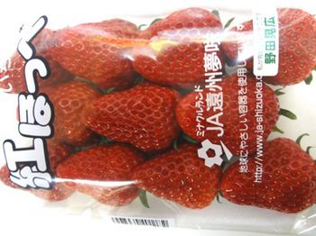 美味しい紅ほっぺ-30-343.jpg