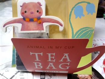 美味しい紅茶*26.5-268.jpg