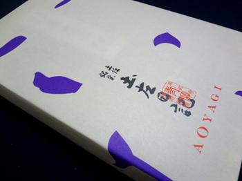 美味しい頂き物「土佐日記」30-343.jpg