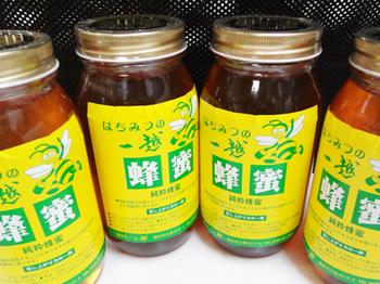 蜂蜜が大量nono*40.6-389.8.jpg