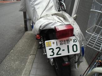 違法駐車/7.22*5.1.jpg