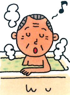 風呂*200-199.3.jpg
