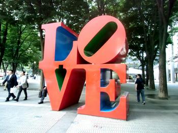 LOVE*好きです!6.3-357.jpg