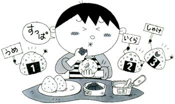 10.21*農林水産大臣賞*185.5.jpg