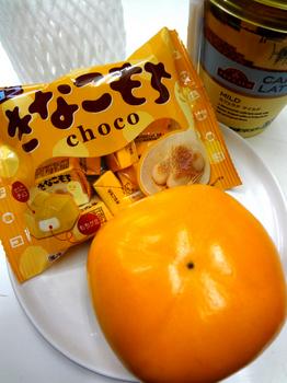10.24*お茶に柿?51.2.jpg