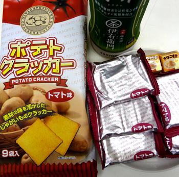 10.25*お茶タイム*59.5.jpg