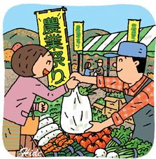 10.28*新鮮野菜がいっぱい。80-147.7.jpg