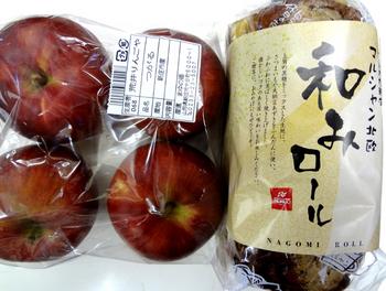 10.3*山形物産展/新庄のパンとリンゴ53.9.jpg
