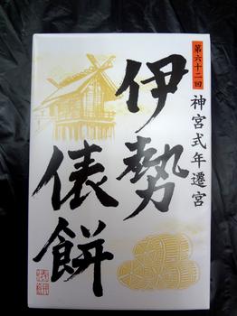 10.7*お茶菓子20個*51.2.jpg