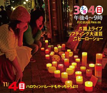 11.4*行灯祭*30-306.1.jpg