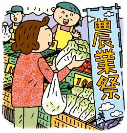 17.11.26*農業祭*94-276.jpg