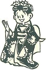 18.11.10*あんみつ姫*220-113.9.jpg
