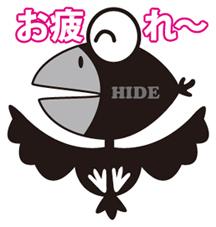 19.8.22*1*お疲れ〜51-143.6.jpg