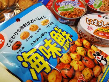 2.9*お茶菓子-2*32-389.8.jpg