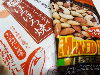 2.9*お茶菓子の用意*32-389.8.jpg