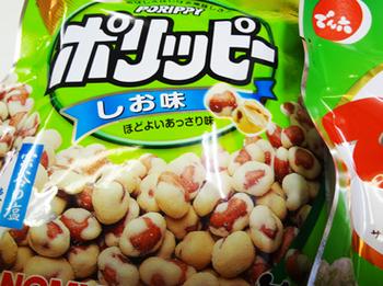 2.ポリッピーしお味完食28-298.jpg
