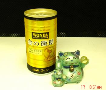 2012.6.17*金の微糖*19*.jpg