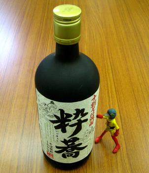 2012.6.21*丸福さんから*48.jpg
