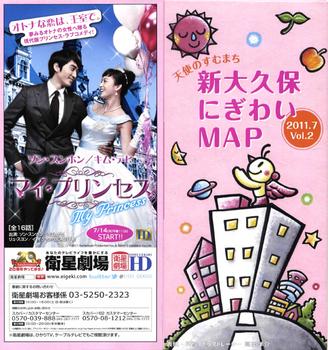 2012.6.28*新大久保マップ72.jpg
