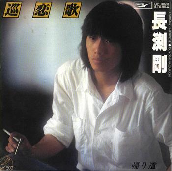 2012.6.28*長渕剛/巡恋歌84.jpg