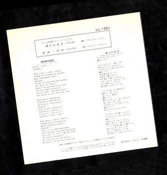 2012.6.29*ローハイド*68.jpg