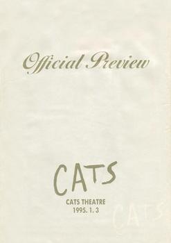 2012.6.4*CATSカバー*58.jpg