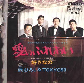 2012.8.20*愛のふれあい*85.jpg