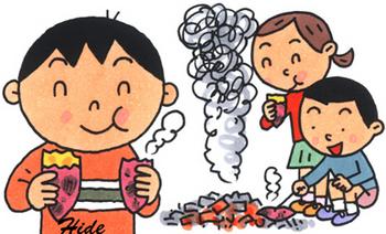 2017.11.22*焼き芋*125.jpg